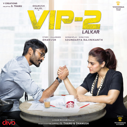 VIP - 2 Lalkar songs