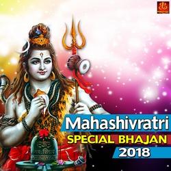Mahashivratri Special Bhajan songs
