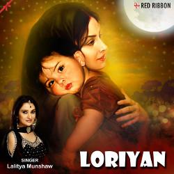 Loriyan songs