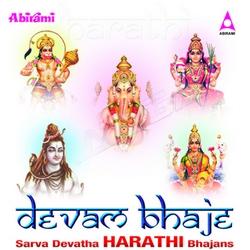 Devam Bhaje songs