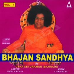 Bhajan Sandhya - Vol 1 songs