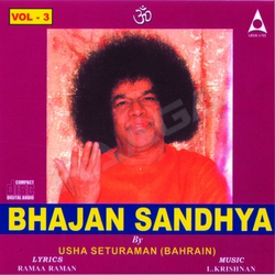 Bhajan Sandhya - Vol 3 songs