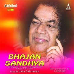 Bhajan Sandhya - Vol 7 songs