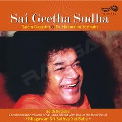 Sai Geetha Sudha songs