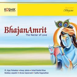 Bhajanamrut songs