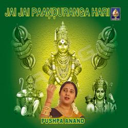 Jai Jai Paanduranga Hari songs