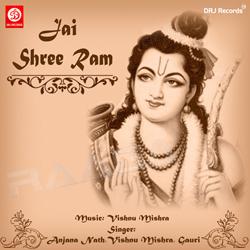 Jai Shree Ram songs