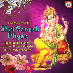 Shri Ganesh Dhyan songs
