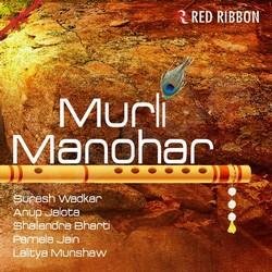 Murli Manohar songs