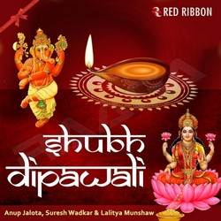 Shubh Dipawali songs