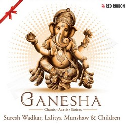 Ganesha (2011) songs
