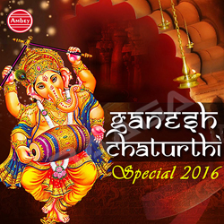 Ganesh Chaturthi Special songs