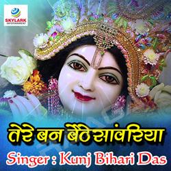 Tere Ban Baithe Sanwariya songs