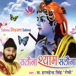 Salona Shyam Salona songs