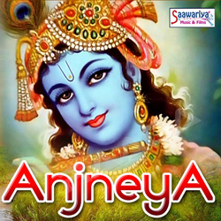 Anjaneya songs