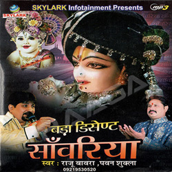 Bada Decent Sawariya songs