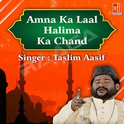 Amna Ka Laal Halima Ka Chand songs