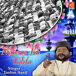 Namaz Ka Tohfa songs