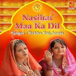 Nasihat Maa Ka Dil songs
