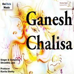 Shree Ganesh Chalisa songs