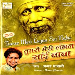 Tumse Meri Lagan Sai Baba songs