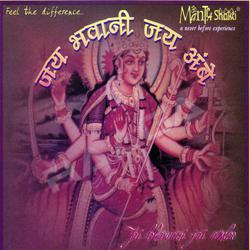 Jai Bhawani Jai Ambe songs
