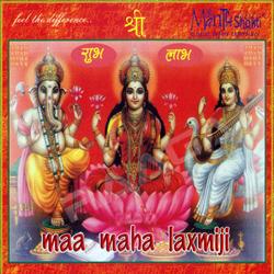 Maa Maha Laxmiji songs