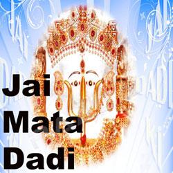 Jai Mata Dadi songs
