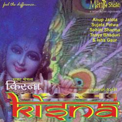 Natkhat Gopala Kisna songs