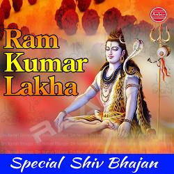 Ram Kumar Lakha Shiv Bhajan songs