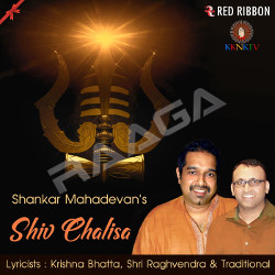 Shiv Chalisa songs