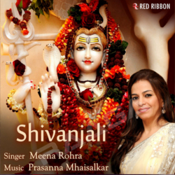 Shivanjali songs