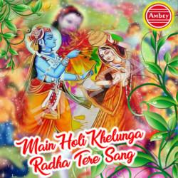 Main Holi Khelunga Radha Tere Sang songs