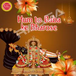 Hum To Baba Ke Bharose songs