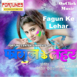 Fagun Ki Lehar songs