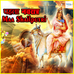 Shailputri songs