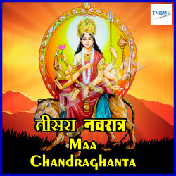 Chandraghanta songs