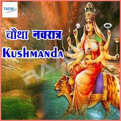 Kushmanda songs