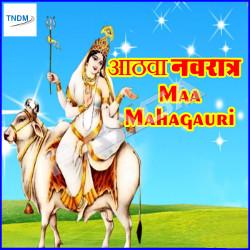 Mahagauri songs
