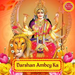 Darshan Ambey Ka songs