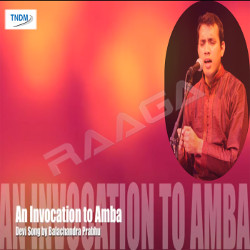 An Invocation To Amba songs