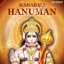 Mahabali Hanuman songs