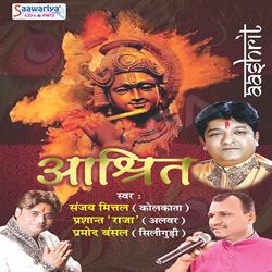 Aashrit songs