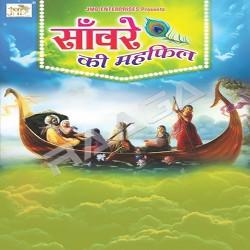 Sanware Ki Mehfil songs