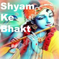 Shyam Ke Bhakt songs