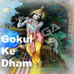 Gokul Ke Dham songs