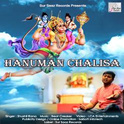Hanuman Chalisa songs