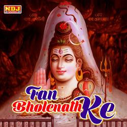Fan Bholenath Ke songs