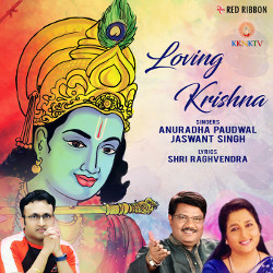 Loving Krishna songs