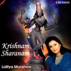 Krishnam Sharanam